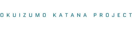 Okuizumo Katana Project